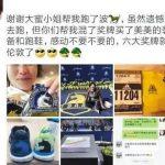波士頓馬拉松傳3中國選手作弊 返國遭終身禁賽