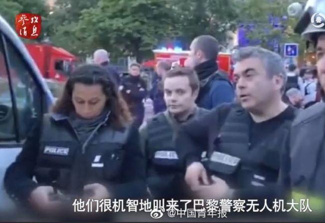 無人機由巴黎警察無人機大隊操控。(取材自微博)
