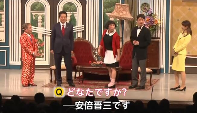 日本首相安倍晉三(左)客串演出喜劇,觀眾大感驚喜。(取自YouTube)