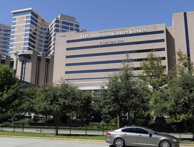 位於休士頓的安德森癌症中心。(美聯社)
