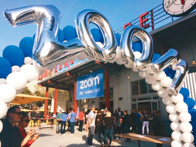 Zoom在聖荷西市中心聖彼德洛廣場舉行慶祝上市派對。(電視新聞截圖)