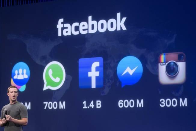 Messenger聊天室有望重返臉書。(Getty Images)