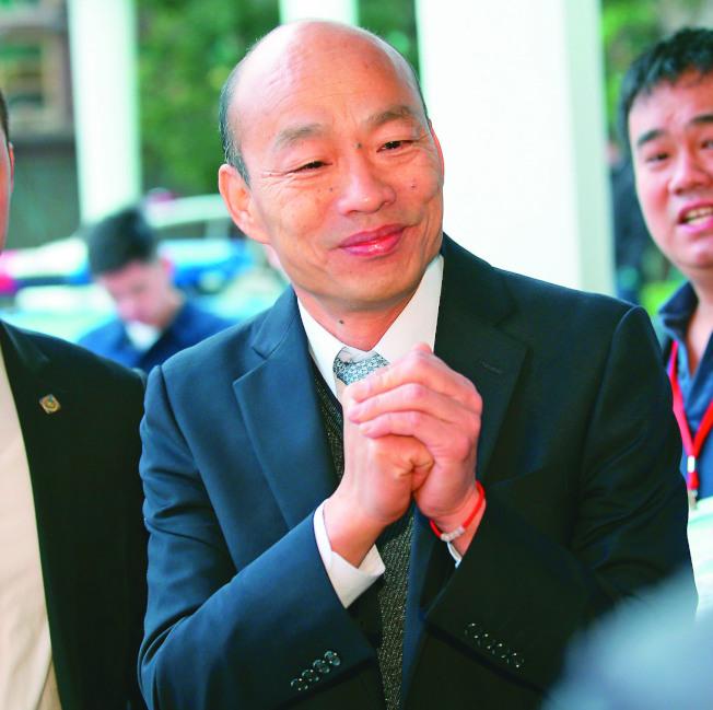 本報系總統選情調查發現,韓國瑜(圖)凝聚藍營支持者的力道略高於郭台銘。(本報資料照片)