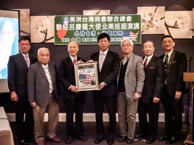 馬鍾麟(右四)為呂慶龍(左三)頒發感謝狀。(記者梁雨辰/攝影)