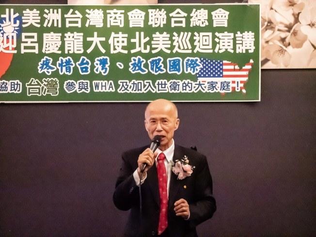 呂慶龍在演講中。(記者梁雨辰/攝影)