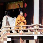 女天皇到底長怎樣? 解開日本天皇祕密的70個問題