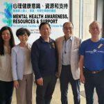 華人社區講座 探討心理健康