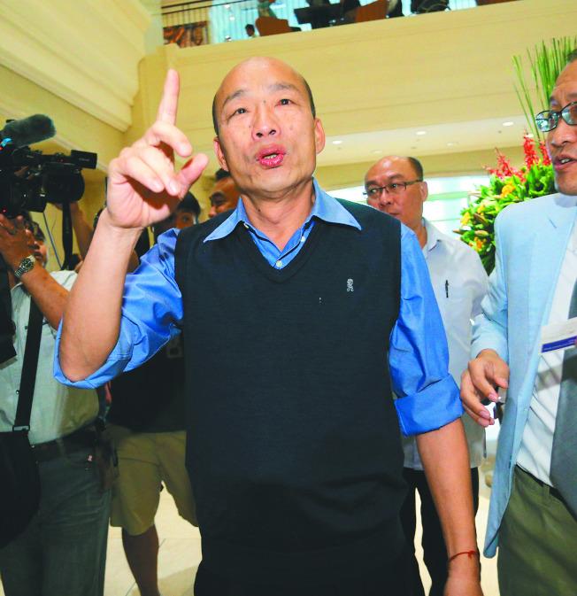 傳韓國瑜(圖)因黨中央為鴻海董事長郭台銘量身打造參選條件,因而做出「有條件承擔」的決定。(記者劉學聖/攝影)