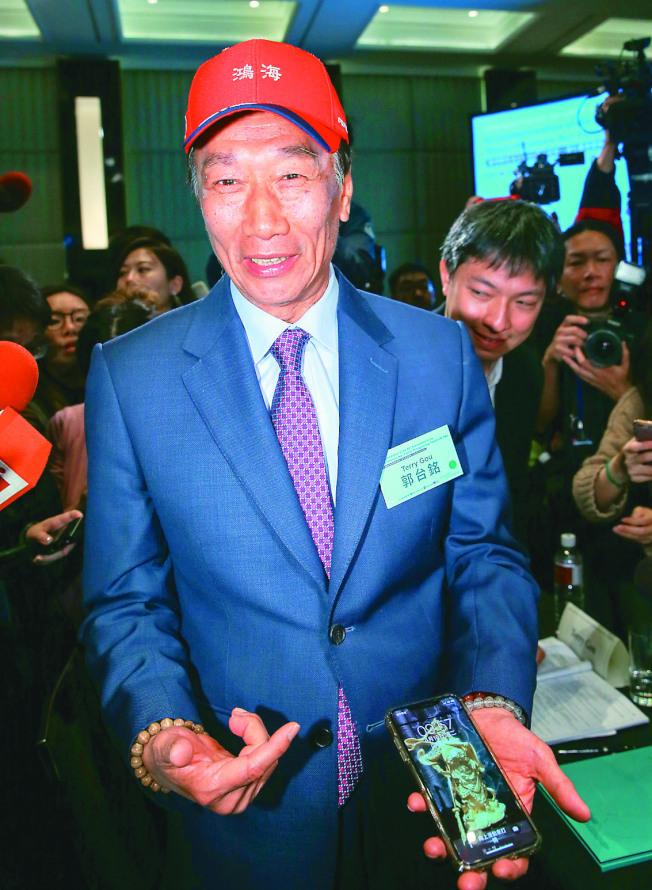 傳韓國瑜因黨中央為鴻海董事長郭台銘(圖)量身打造參選條件,因而做出「有條件承擔」的決定。(本報資料照片)