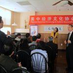 北卡首位華裔市議員顧泓彬:華人在美地位靠爭取