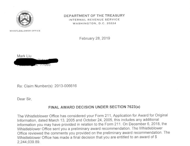 經多年調查,財政部二月間終於發函,確定將頒發獎金。(劉瑩提供)
