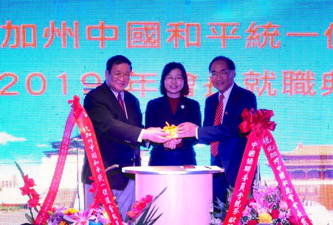 在副總領事鄒永紅(中)見證下,戴錡(左一)接棒鄒志強(右一)成為新會長。(記者梁雨辰/攝影)
