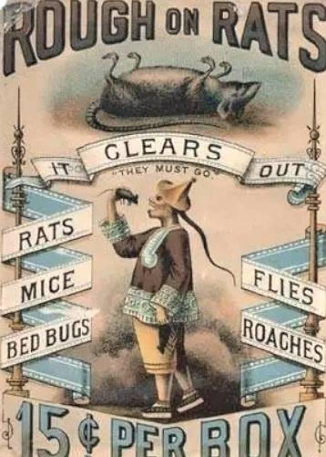 19世紀下半葉,美國報刊誤解和帶有歧視性的華人吃老鼠的漫畫。(取自知乎網站)