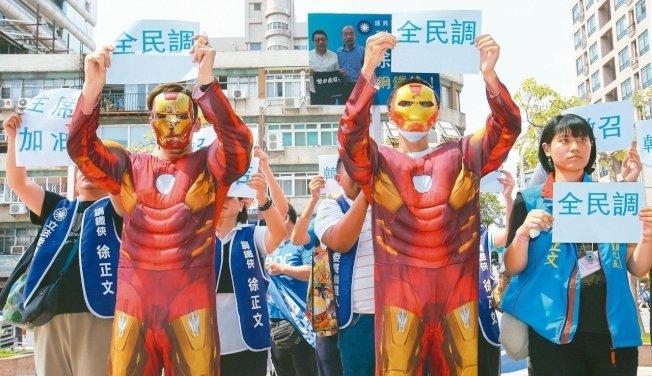 國民黨昨中常會會場外,有韓粉高喊「全民調」,支持韓國瑜參選。 記者陳柏亨/攝影