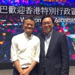 馬雲:香港國際定位失去方向