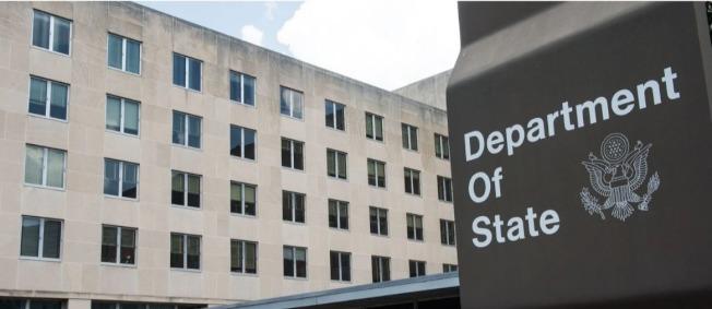 美國國務院一名雇員被中國收買,提供經濟與外交情報。圖為國務院大樓。(華府聯邦法院網站)