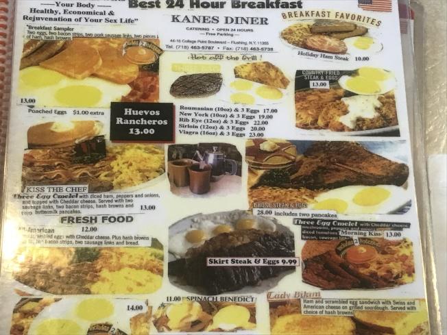 「凱恩家的法拉盛餐廳」是一家24小時餐廳,主打美式食物,早餐的鬆餅以及牛排都可點到。(記者牟蘭/翻攝)