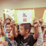 爾灣中文學校夏令營 開始報名