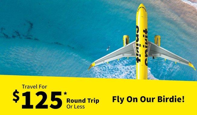 購買機票時,別只找來回票。機票分析研究應用程式「Hopper」發現,預訂兩張單程機票,有時可幫你省錢。(取自推特)