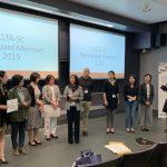 南加州中文教師學會春季研討會