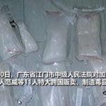 孟晚舟案後 又一加拿大人販毒被中國判死刑