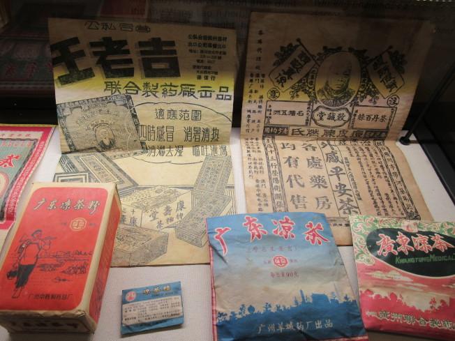 古時涼茶盛行,多家業者推出涼茶產品。(記者顏嘉瑩/攝影)