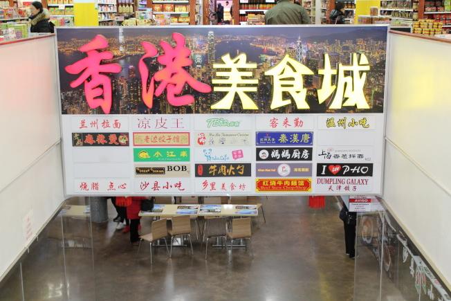 美食城是集中呈現中國美食文化的平台,各種風味齊聚,圖為「香港美食城」。(記者劉大琪/攝影)