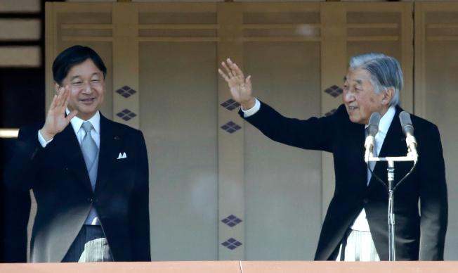 前日皇明仁(右)4月30日退位,長子德仁(左)5月1日即位。圖為兩人2018年1月2日在皇居接受民眾新年朝賀。(美聯社)