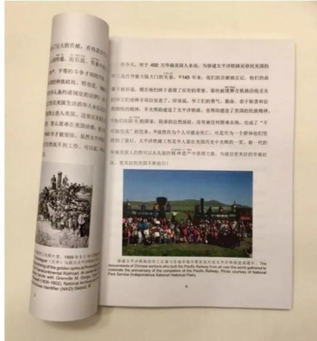 《讀本》內頁有些中英文對照。