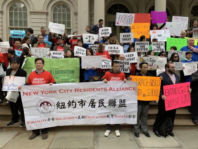 紐約同源會、居民聯盟、亞裔維權大聯盟等亞裔維權團體1日在市政廳前集會,反對州議會有關廢除紐約市特殊高中入學考試制度的提案。(記者和釗宇/攝影)