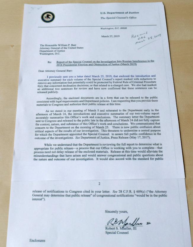 特別檢察官穆勒致函司法部長巴維理,不同意巴維理對通俄案調查所做的結論。(路透)