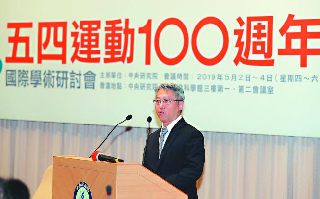 中研院2日舉辦五四運動學術研討會,院長廖俊智出席。(記者曾吉松/攝影)