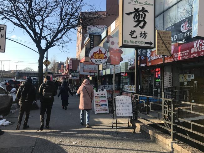 艾姆赫斯特的百老匯大道旁有不少華裔商家。(記者牟蘭/攝影)