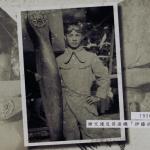 曾赴東京空投 「尋找1920」揭台灣首位飛行員傳奇一生