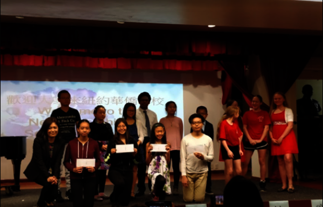 紐約華僑學校日前舉辦第五屆才藝表演大賽。(華僑學校提供)