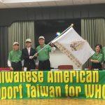 為台灣發聲 南加僑社宣達團獲授旗 17日前進WHA