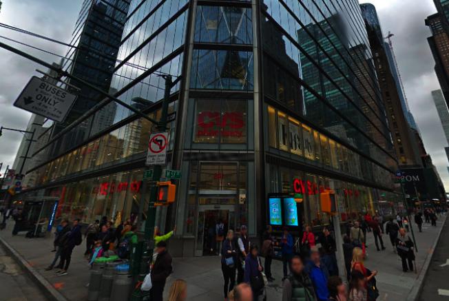 華女在曼哈頓中城遭暴力搶劫。(取自谷歌地圖)