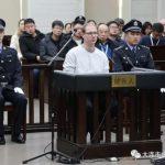 孟晚舟案剛開完庭 中國就開審加拿大毒販死刑上訴案
