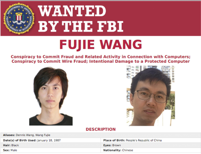 Fujie Wang和其他黑客成員,被控侵入美國電腦系統的活動。王被控四項罪。(美聯社)