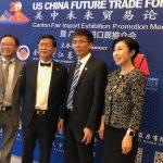 美中貿易論壇 鼓勵美產品拓銷中國