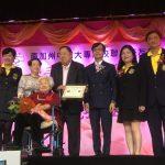 唱崑曲、不忌口 俞程競英樂當110歲人瑞媽媽