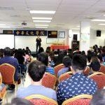 中華文化學院畢業禮 逾300人出席