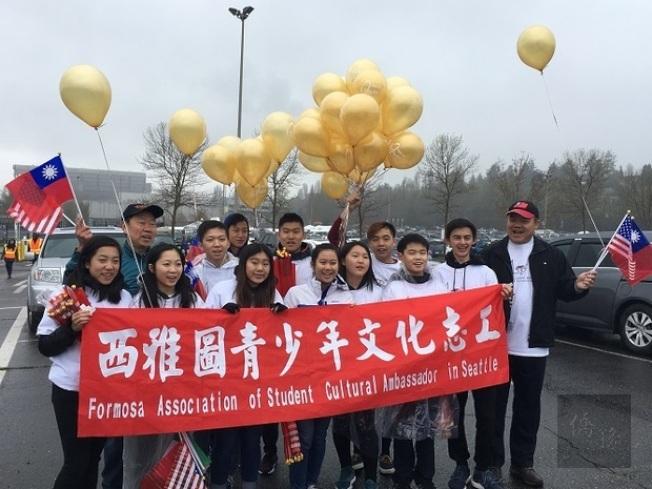 FASCA學員藉由參加活動,瞭解「台灣關係法」的意義和重要性。(圖:西雅圖僑教中心提供)