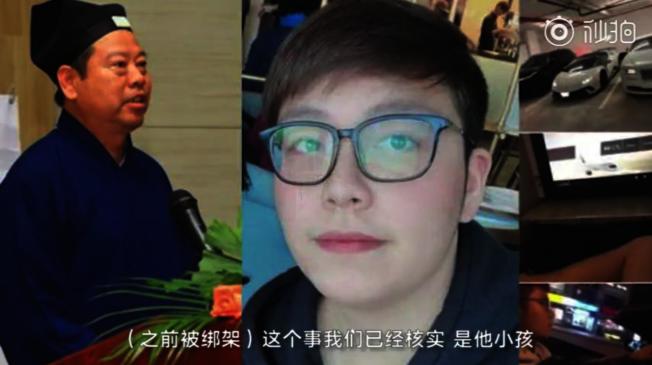 在加拿大被綁炫富留學生 父證實是中國道協副會長