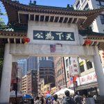 波士頓備銀彈 將大舉整建華埠