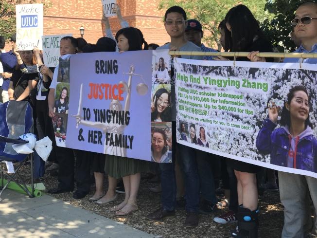 章瑩穎於2017年6月9日失蹤,儘管克里斯汀森已遭控罪,但至今仍沒有找到章的遺體,圖為前年香檳伊大學生、民眾發起「找回章瑩穎」的行動。(本報檔案照片)