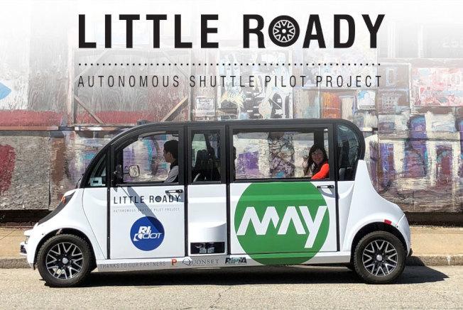 羅德島普羅維登斯啟動自動駕駛巴士試運行項目。(取自羅德島交通廳官網)