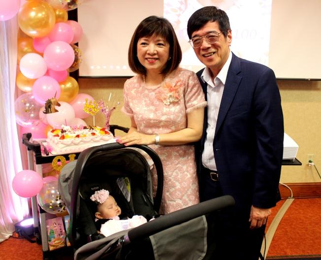 僑務委員黎淑瑛外孫女百日慶祝會。