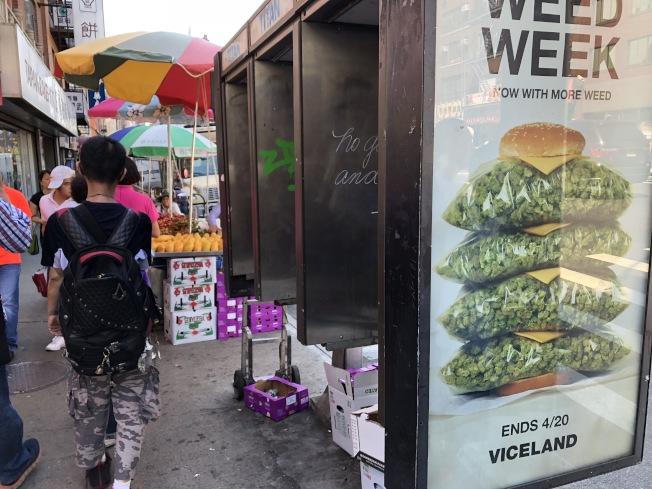 自從紐約市警方不再逮捕在公共場所吸食大麻者後,相關逮捕案件驟降88%。(記者洪群超╱攝影)