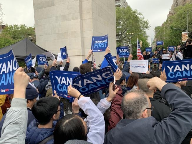 近千名支持者出席集會,大部分是年輕人。(記者和釗宇/攝影)